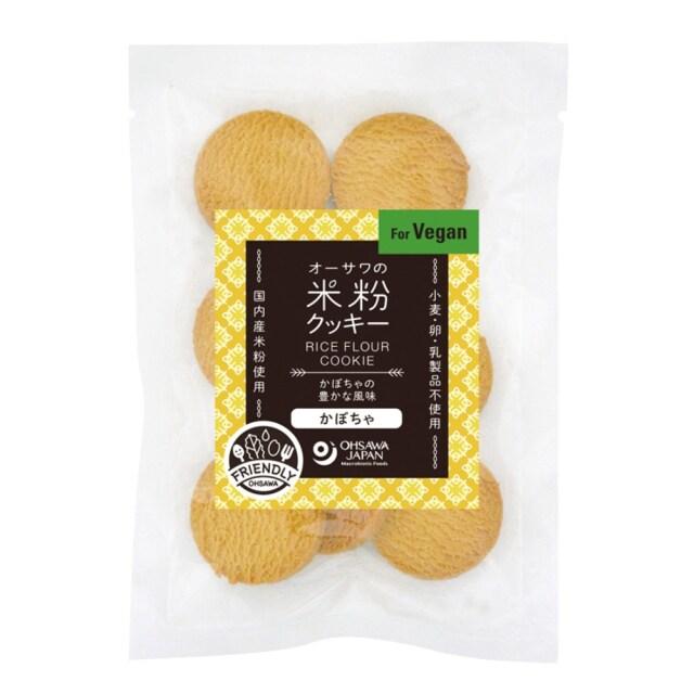 米粉クッキー(かぼちゃ) 60g