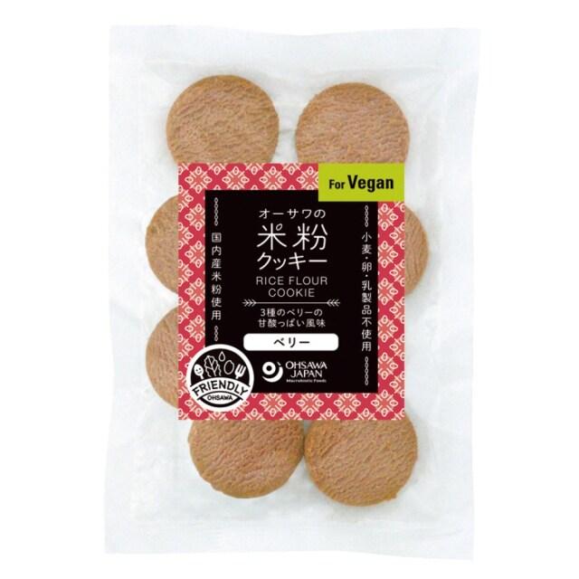 米粉クッキー(ベリー) 60g
