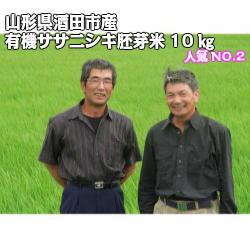 【カムカム倶楽部特選品】★予約品(2020/1/15出荷予定) みずほグループのササニシキ 胚芽米10kg