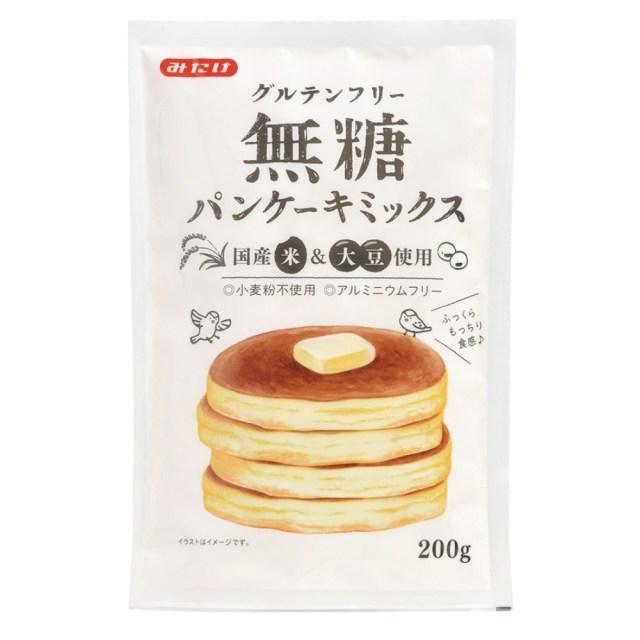 グルテンフリー 無糖パンケーキミックス 200g