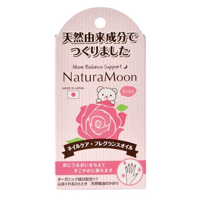 ナチュラムーン ネイルケア・フレグランスオイル(朝摘み野ばらの香り) 8ml