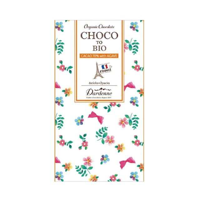 ダーデン チョコっとビオ有機アガベチョコレートカカオ70%  41g(6本入×2袋)【季節品のため休止中】
