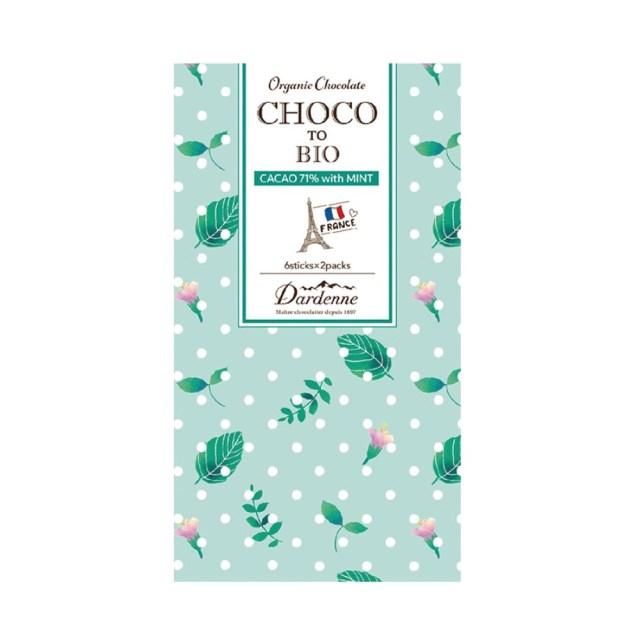 ダーデン チョコっとビオ 有機ミントチョコレートカカオ71%  41g(6本入×2袋)