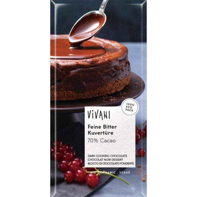 ViVANI(ヴィヴァーニ) オーガニック ダーククッキングチョコレート 200g