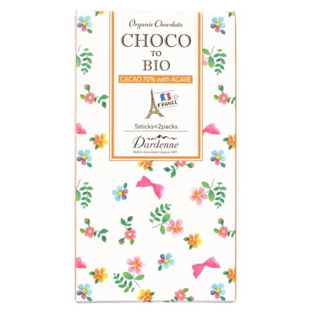 ダーデン チョコっとビオ有機アガベチョコレートカカオ70% (5本入×2)【季節品の為休止中】