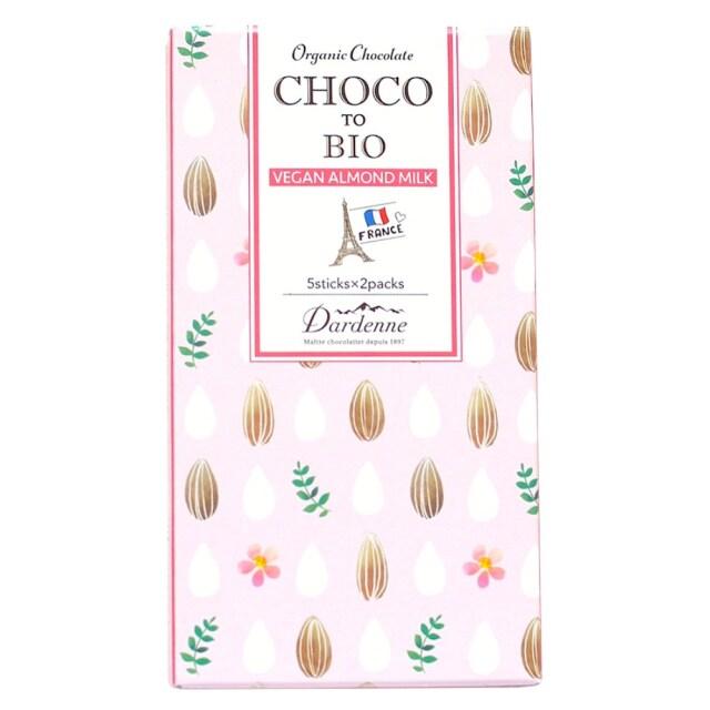 ダーデン チョコっとビオ 有機ココシュガーチョコレートアーモンドミルク (5本入×2)【季節品の為休止中】