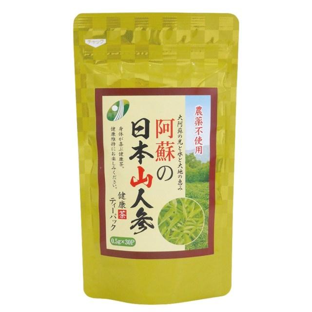 阿蘇の日本山人参健康茶 15g(0.5g×30)