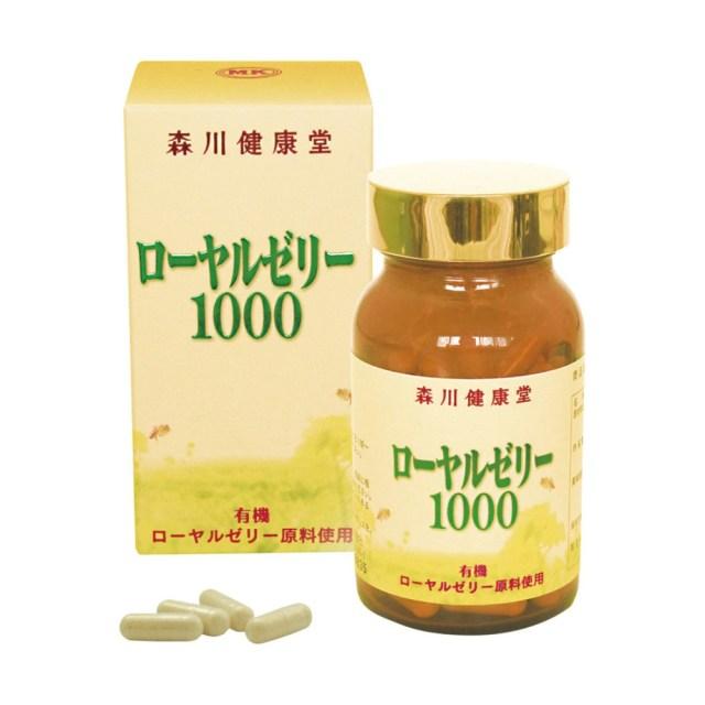 ローヤルゼリー1000(有機ローヤルゼリー原料使用) 40.95g(455mg×90粒)