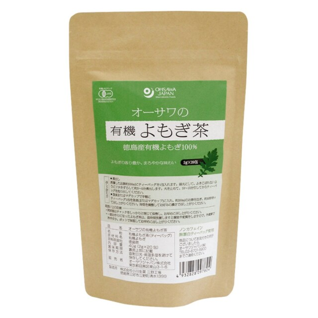 オーサワの有機よもぎ茶(ティーバッグ) 40g(2g×20包) 【原料不足のため休止中】