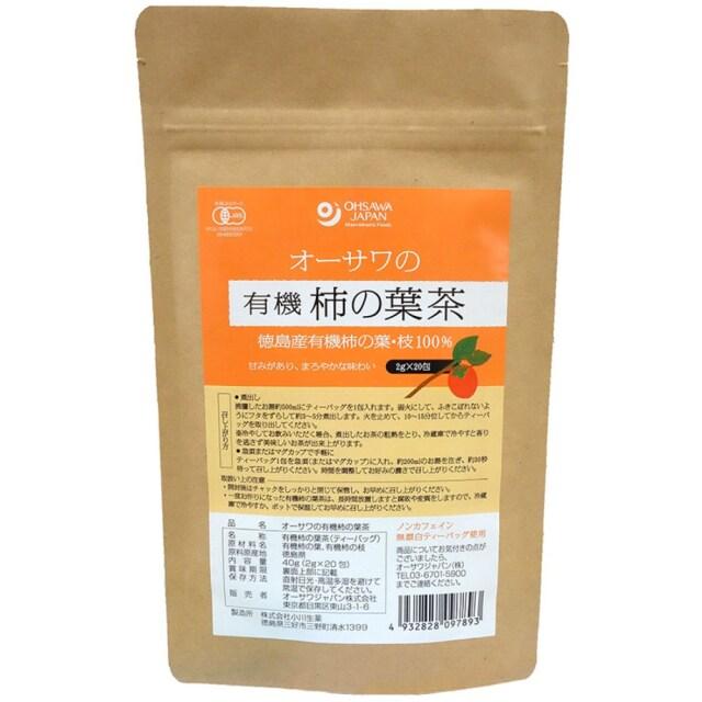 オーサワの有機柿の葉茶(ティーバック) 40g(2g×20包)