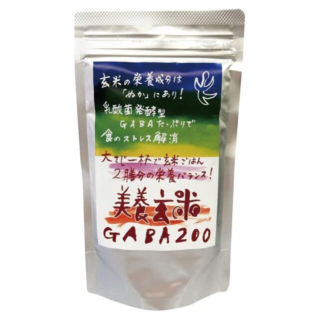 美養玄米 GABA 200 150g