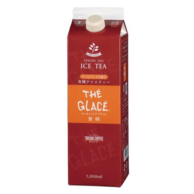 オーガニック テグラッセ(無糖・紅茶) 1L 【季節品のため休止中】
