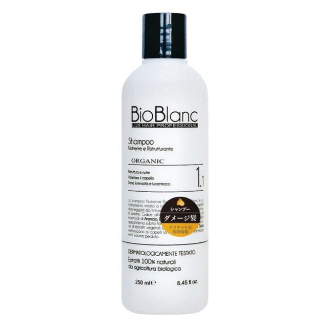 BioBlanc シャンプー1.1(ダメージヘア用) 250ml