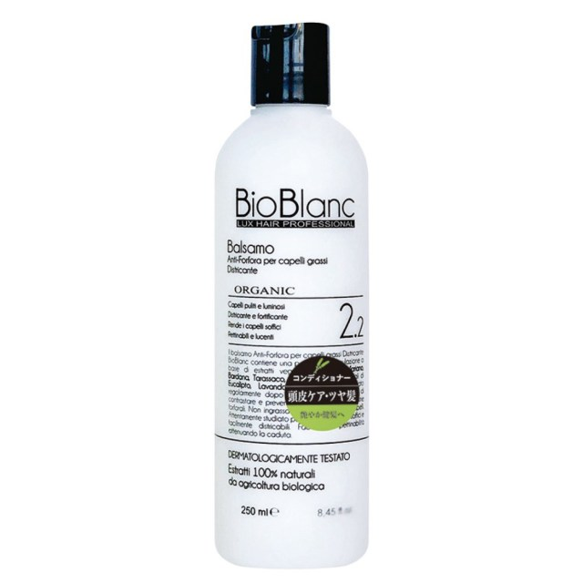 BioBlanc コンディショナー2.2(頭皮ケア用) 250ml