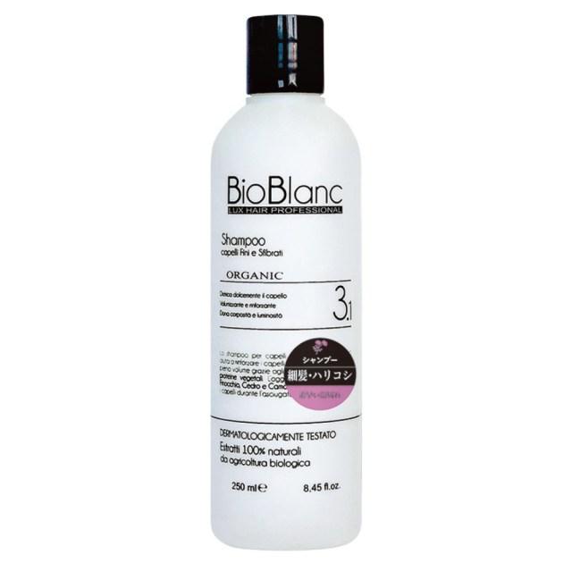 BioBlanc シャンプー3.1(ボリュームアップ用) 250ml
