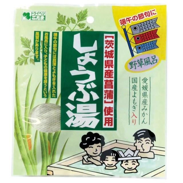 しょうぶ湯 18g(9g×2包)