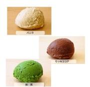 期間限定キャンペーン価格! 【カムカム倶楽部特選品】 ナチュラル豆乳アイス 人気トップ3×各3個セット
