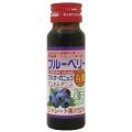OFP有機ブルーベリー(果汁入り飲料) 50ml