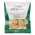 【10%OFF】 オーサワの玄米せんべい(うす塩味) 30g