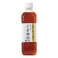 オーサワごま油(ペットボトル) 600g