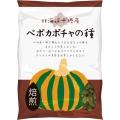 ペポカボチャの種(焙煎) 40g