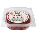 特別栽培 紅玉(べにたま)梅干 (カップ) 200g