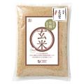 有機玄米 (さわのはな) 山形産 2kg