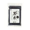 オーサワの有機黒米(くろごめ)(国内産) 200g