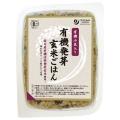 有機小豆入り発芽玄米ごはん 160g