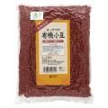 有機栽培小豆(北海道産) 1kg【原料不足の為休止中】