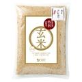 国内産特別栽培玄米(コシヒカリ) 2kg