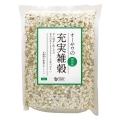 【5%OFF】 オーサワの充実雑穀(国内産) 1kg