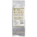 オーサワの薪火晩茶(まきびばんちゃ)(冬摘み) 550g