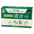 国産有機 青汁四重奏(しじゅうそう) 90g(3g×30包)