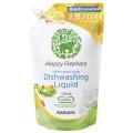 ハッピーエレファント 野菜・食器用洗剤(リフレッシュシトラス) (詰替用) 500ml