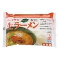 【冷蔵品】 オーサワのベジ生ラーメン(担担麺) 324g(うち麺110g×2)