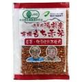 【リマ セレクション】熊本県湯前産 有機もち赤米