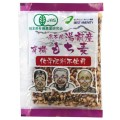 【リマセレクション】 熊本県湯前産 有機もち麦 25g