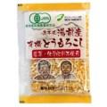 【リマ セレクション】熊本県湯前産 有機とうもろこし
