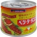 【リマセレクション】 三育フーズ ベジ・デ・タコス 200g