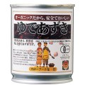【リマ セレクション】オーガニックゆであずき缶入