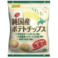 純国産ポテトチップス うすしお味 60g 【リマセレクション】