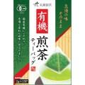 有機煎茶(ティーバッグ) 30g(2g×15p)