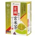 有機抹茶入り玄米茶(ティーバッグ) 30g(2g×15)