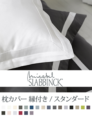 Pillowcase Oxford