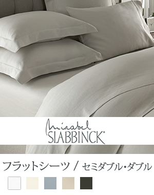 Flat sheet/Semidouble