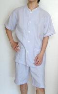 ランドゥヨーコ リネン パジャマ メンズ スタンドカラー(半袖・ショートパンツ) ブルー【麻】【日本製】【プレゼント】【バレンタイン】