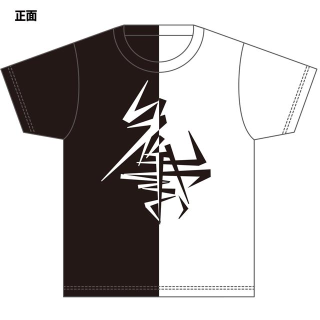 おーちゃんねる フルプリントTシャツ ビッグロゴ キッズ