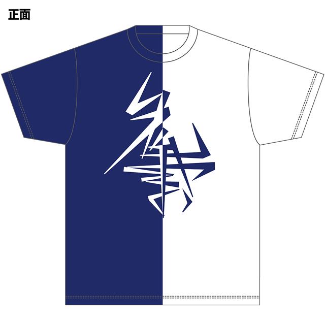 おーちゃんねる フルプリントTシャツ ビッグロゴ