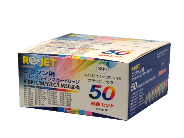 EPSON IC6CL50